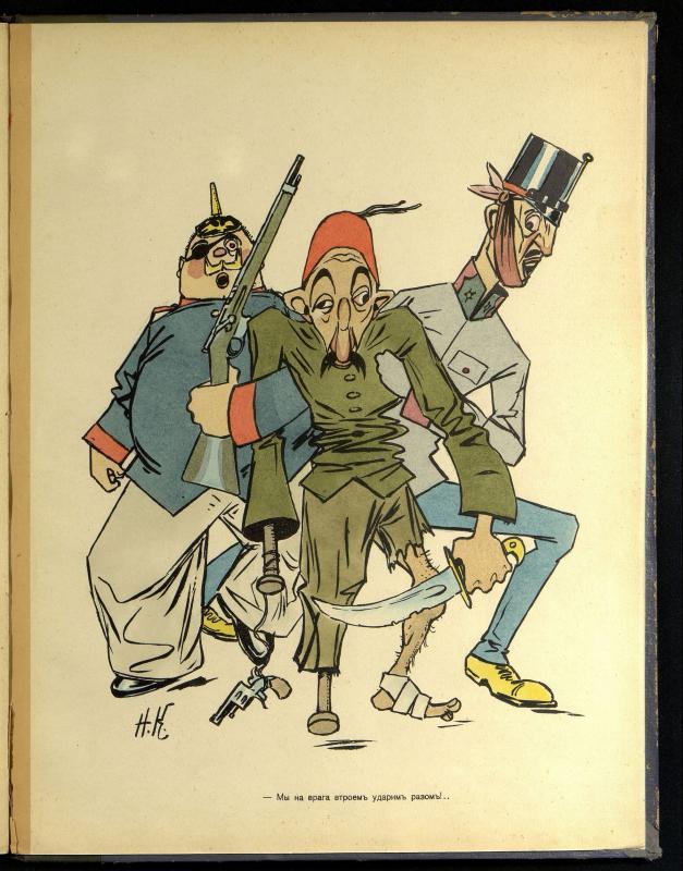1914 год )).jpg