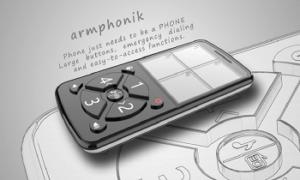 armphonee-300x180.png