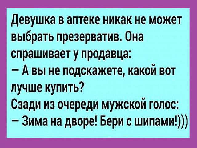 Бабка Травит Анекдоты С Матом Видео