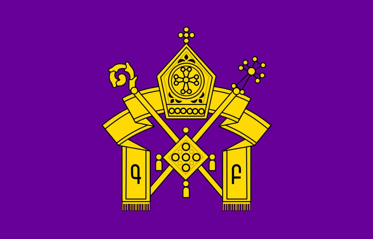 1200px-Armenian_Apostolic_Church_logo.png