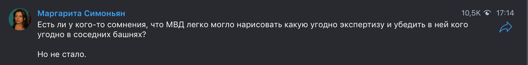 Screenshot 2019-06-11 at 23.02.44.png