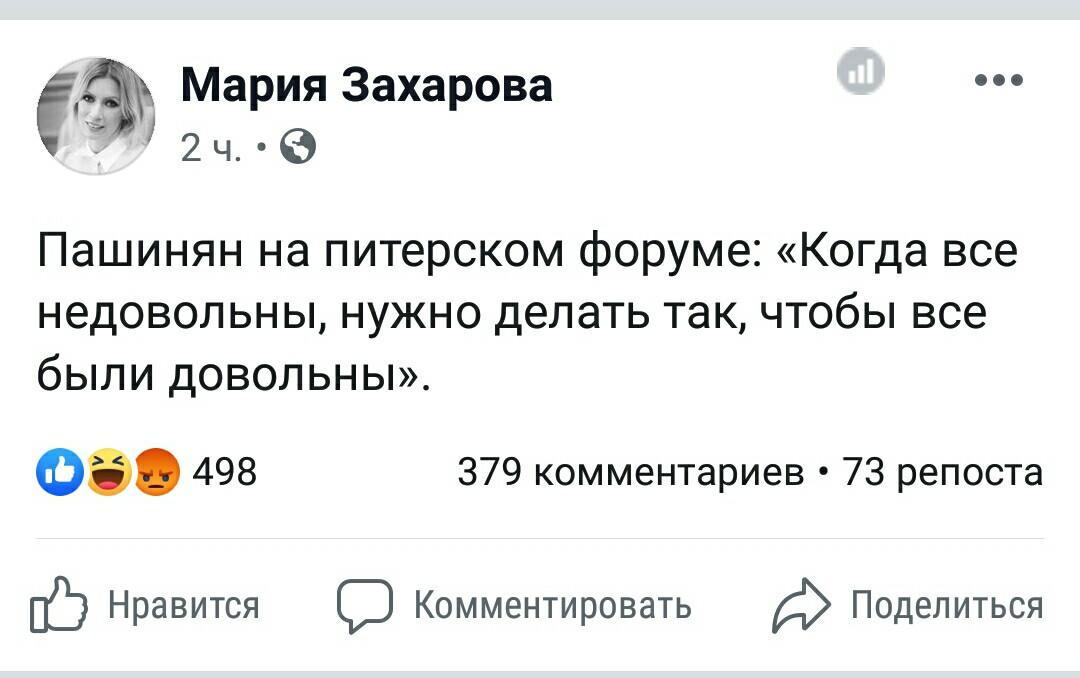 _20190607_204346.jpg