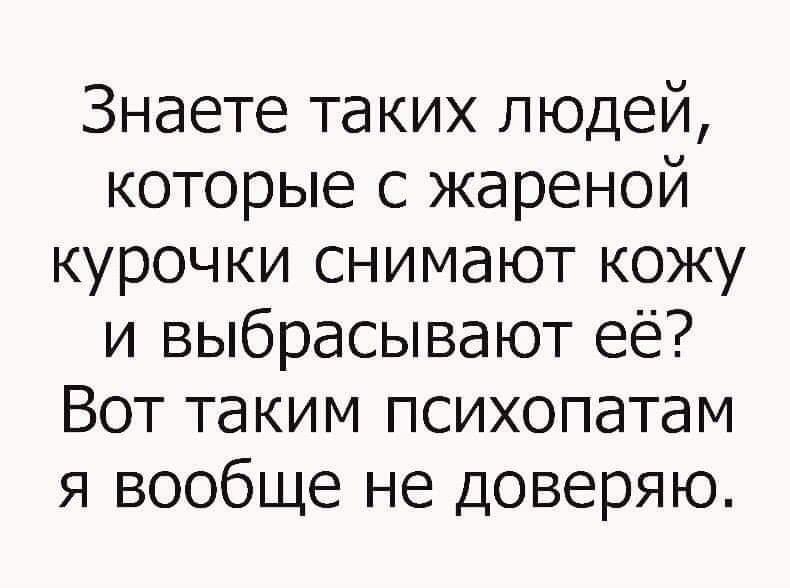 FB_IMG_1584953301266.jpg