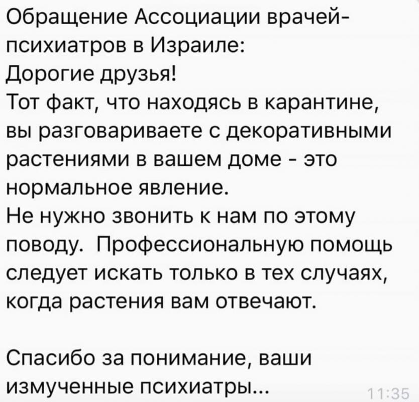 FB_IMG_1584980529439.jpg