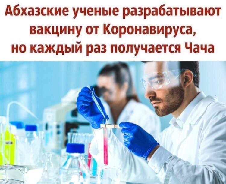 FB_IMG_1585129809642.jpg