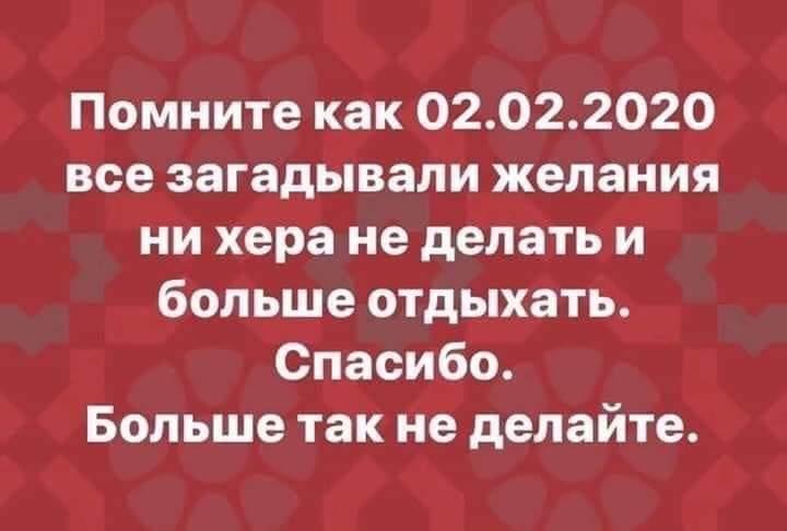 FB_IMG_1585466479294.jpg