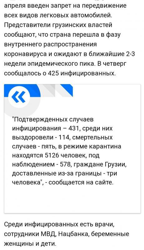 Screenshot_20200523_210317.jpg