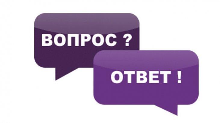 Zadat-vopros-1024x576-731x411.jpg