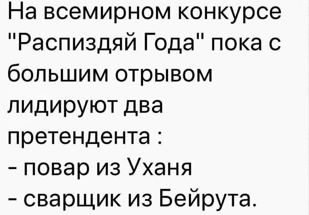 FB_IMG_1597340770059.jpg
